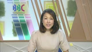 9月1日 びわ湖放送ニュース