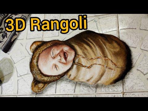 3d rangoli design ideas by shikha sharma