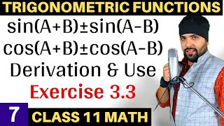 Exercise 3.3 Trigonometric Functions Class 11 Maths Chapter 3