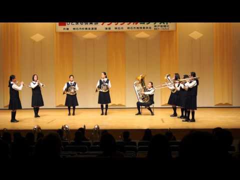 26.衣川中学校  金管8重奏