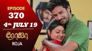 ROJA Serial | Episode 370 | 4th July 2019 | Priyanka | SibbuSuryan | SunTV Serial | Saregama TVShows