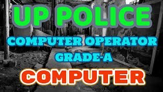 UP POLICE COMPUTER OPERATOR GRADE-A SI/ASI ON OFFICE DUTY COMPUTER TEST