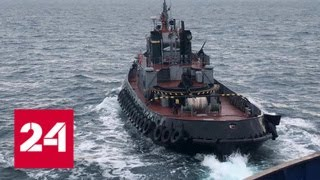Украинская провокация у берегов России: что это было - Россия 24