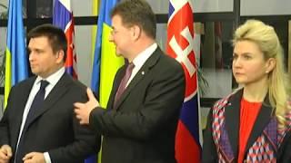 На Харківщині відкрили Почесне консульство Словацької Республіки