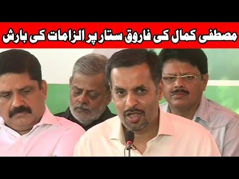 PSP Mustafa Kamal press conference in Karachi | 24 News HD (Complete)