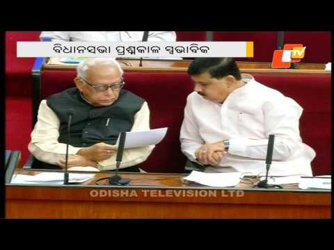 Question hour in Assembly on MSME, Mass Education