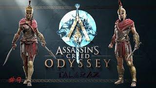 Assassin's creed odyssey - A la conquête de Megara #9