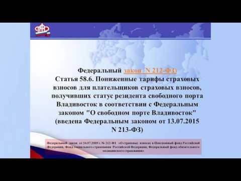 Семинар Контур. Выступление ПФР и РОССТАТ