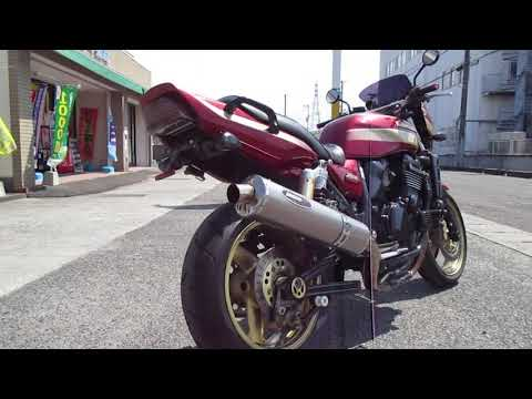 ZRX1200R/カワサキ 1200cc 徳島県 Bike & Cycle Fujioka