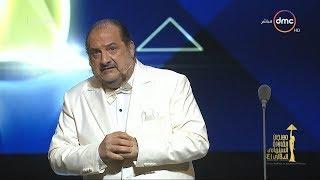 مهرجان القاهرة السينمائي - الفنان خالد الصاوي يبدع ويتألق على خشبة المسرح في حفل افتتاح المهرجان