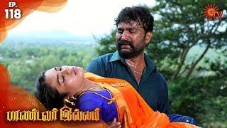 Pandavar Illam - Episode 119 | 7th December 19 | Sun TV Serial | Tamil Serial