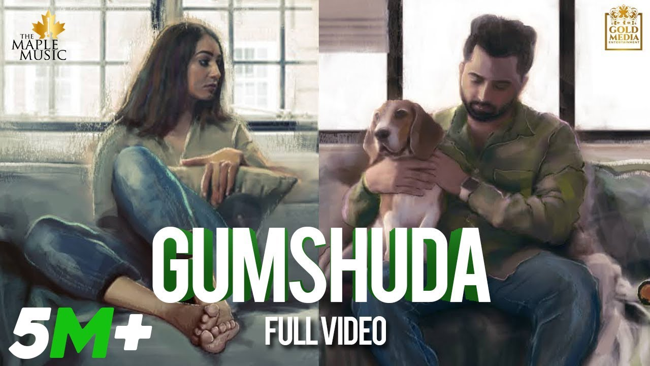 Gumshuda Lyrics - Sharry Maan