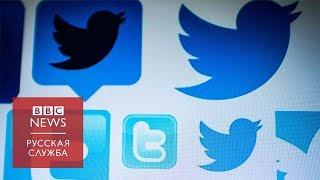 """""""Твиттер"""" показал против кого и как воюет """"фабрика"""" прокремлевских троллей"""