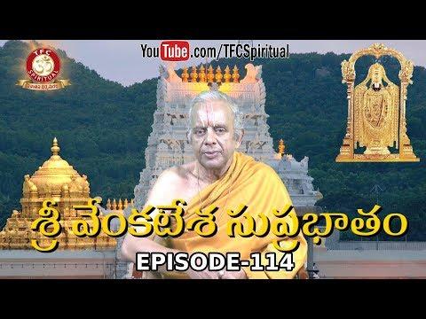Download Sri Venkateshwara Suprabhatam By Ms Subbulakshmi Video 3GP