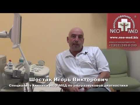 Обследование больных простатитом