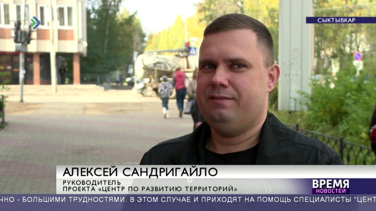 Как Единая Россия решает юридические вопросы местных властей?