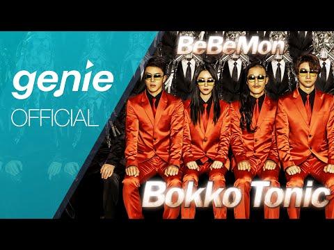 The Weeknd - 베베몬 Bebemon — 복고토닉 Bokkotonic Official M/V