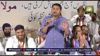Kanhaiya Kumar roars against Modi Government In Hyderabad