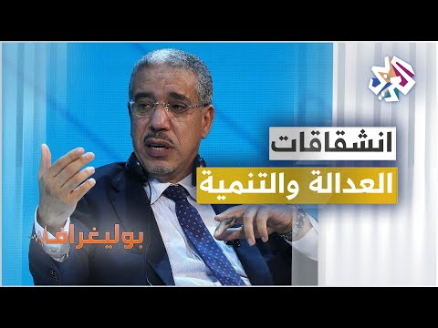 حزب العدالة والتنمية المغربي