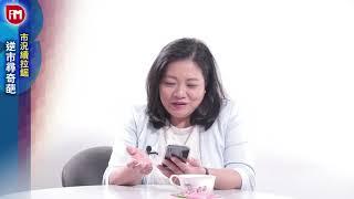 【青姐話】市況續拉鋸 逆市尋奇葩 (1/2)