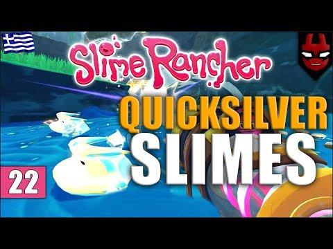 ΤΑ ΠΙΟ ΓΡΗΓΟΡΑ SLIMESΙ! | SLIME RANCHER (Greek Gameplay | Part 22)
