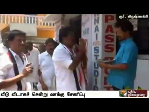 ADMK-Hosur-candidate-seeks-votes-in-his-constituencies