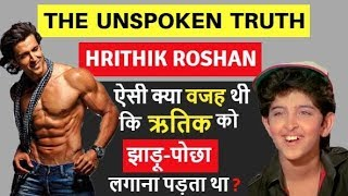 Hrithik Roshan Biography | ऋतिक रोशन | Biography in Hindi | Hrithik Roshan | Wiki | Krrish 4 movie - Download this Video in MP3, M4A, WEBM, MP4, 3GP