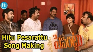 Pesarattu Movie Songs || Hitu Pesarattu Master Song || Nandu || Nikitha ||  Kathi Mahesh