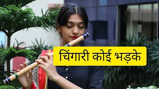 Chingari Koi Bhadke- Flute- Palak Jain-The Golden Notes - Download this Video in MP3, M4A, WEBM, MP4, 3GP