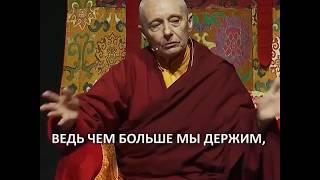 Буддизм о любви