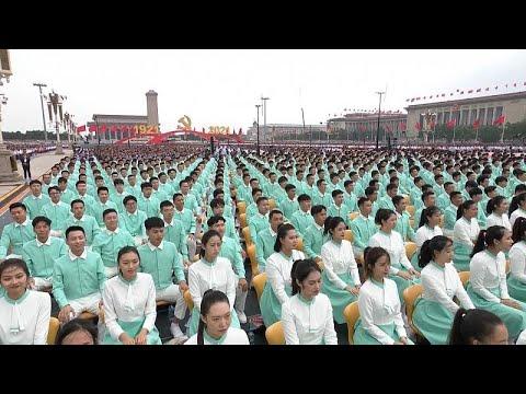 Κίνα: Εορτασμοί για τα 100 χρόνια από την ίδρυση του Κομμουνιστικού Κόμματος…