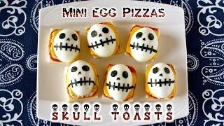 Halloween Skull Toasts (Mini Egg Pizzas) ハロウィン ドクロトースト (ミニ卵ピザ) の作り方 – OCHIKERON – CREATE EAT HAPPY