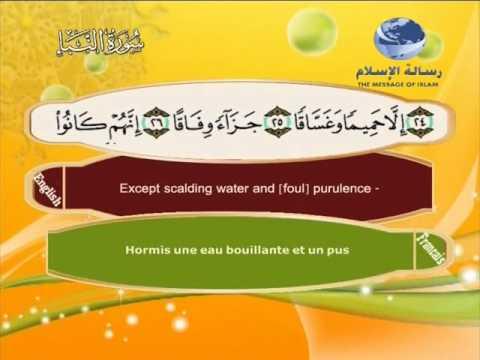 78- An-Naba'  - Translation des sens du Quran en français