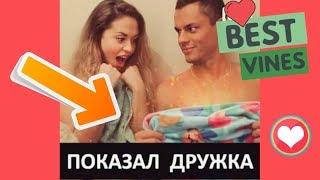 ПОДБОРКА ВАЙНОВ 2018 / НОВЫЕ ВАЙНЫ РОССИЯ КАЗАХСТАН #150