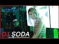 ♫ DJ Soda New Thang Remix 2016 ♫ DJ소다,디제이소 Dance Beautiful #3