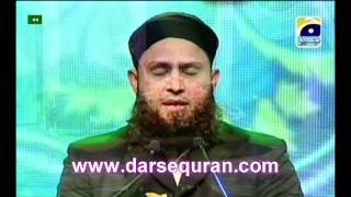 HD Anas Younus Surah Rahman On Program 'Jalwa E Jana' Geo Tv 11 Rabi Ul Awal 1433 (4 2 12)