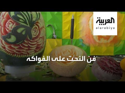 العرب اليوم - شاهد: شاب أردني ينقش صورة