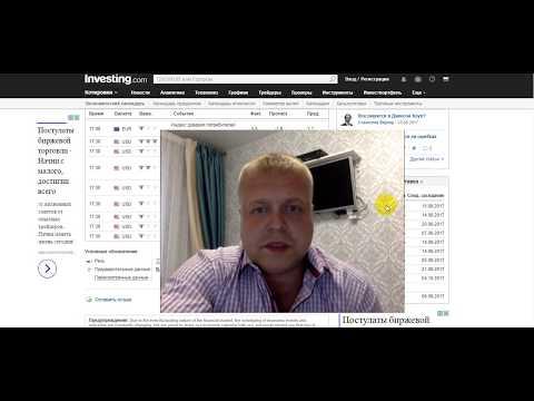 Сайты торговли бинарными опционами