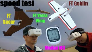 FT Goblin Versa Wing Spear Meilan M3 cheap GPS speed FPV gopro DIY RC airplane 비행기 flite test flying