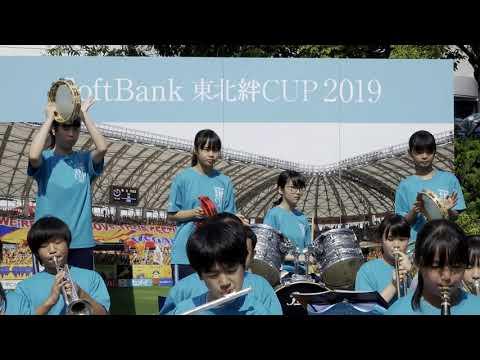 多賀城市立東豊中学校吹奏楽部 2019.10.5