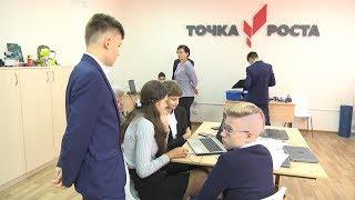 В Ульяновской области открылась уникальная сеть образовательных центров для школьников