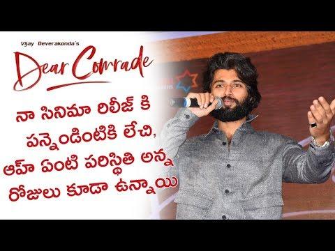 Vijay Deverakonda at Dear Camrade Trailer Launch