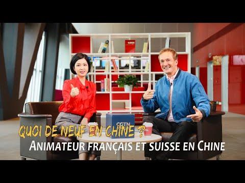 En direct : Quoi De Neuf En Chine - Olivier Grandjean, animateur de CGTNFrançais En direct : Quoi De Neuf En Chine - Olivier Grandjean, animateur de CGTNFrançais