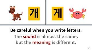 #11 한글 복합 모음 / Learn Korean ABC 가나다쌤 / 11 Combined Vowels In 3 Min