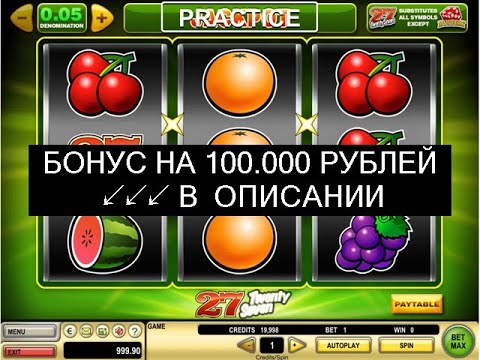 [Ищи Бонус В Описании ✦ ]  Игровые Автоматы Вулкан Удачи Играть ❂ Казино Вулкан Удачи Игровые