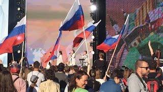 FOLKBEAT на Красной Площади