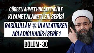 Kıyamet Alametleri 30. Ders (Rasûlüllâh ﷺ'in Anlatırken Ağladığı Hadîs-i Şerîf 1. Bölüm)