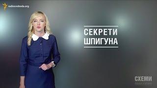 Секрети шпигуна Наливайченка   Родина депутата Столара платить податки Росії    «СХЕМИ» №57