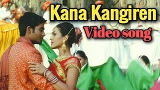 Kana Kangiren Video song | Anandha thandavam | G.V.Prakash Kumar