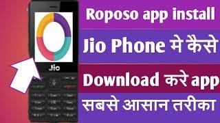 roposo app download telugu in jio phone videos - TH-Clip